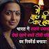 'लाडली दिन' समाज में बदलाव लाने की क्षमता रखता है - अभिनेत्री मीनल वैष्णव