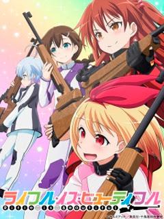 Assistir Rifle Is Beautiful Online