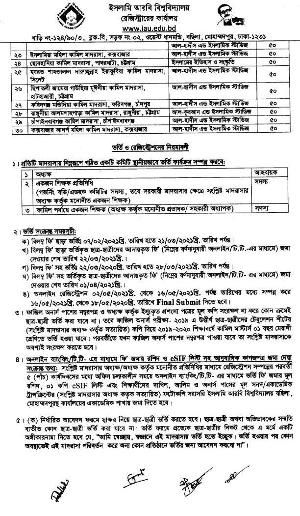 kamil admission 2021  p-2