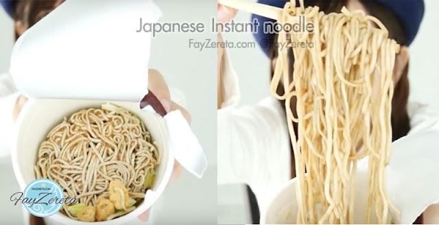 Japanese Instant Noodles บะหมี่กึ่งสำเร็จรูปญี่ปุ่น-16