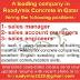 لديك الحلم بالعمل في كبرى الشركات في دولة قطر ؟ تقدم الان