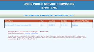 UPSC Admit Card for Civil Service Prelims Exam 2019  Download Now