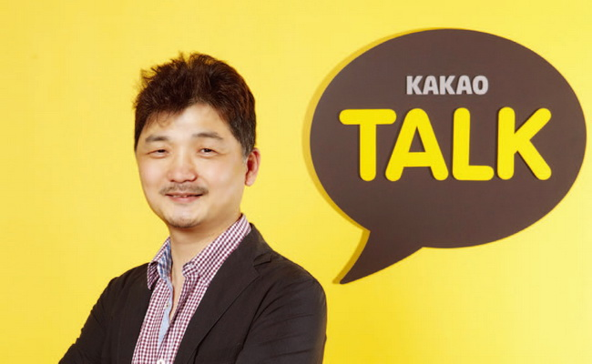 Tinuku Kakao issue GDRs up to $1 billion for global M&A