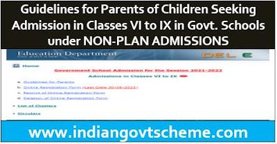 Admission in Classes VI to IX in Govt. Schools