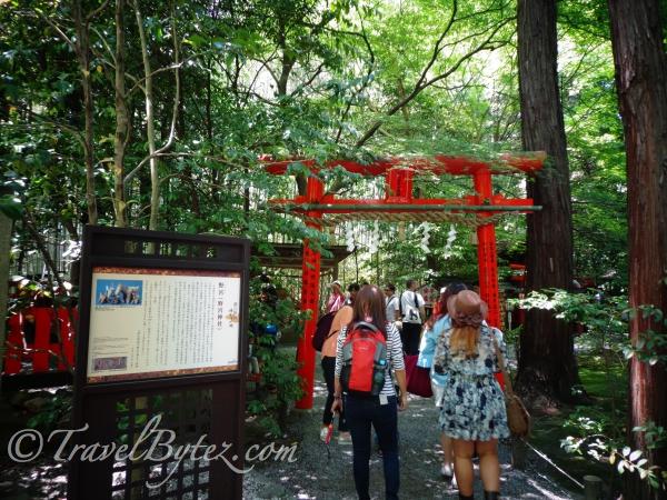 Nonomiya Shrine (野宮神社)