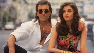 aishwarya rai bachchan and sanjay dutt's  magzine photoshoot picture