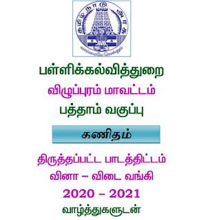 IMG_20210223_124404