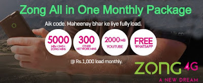 Zong All in one Monthly Package 1000