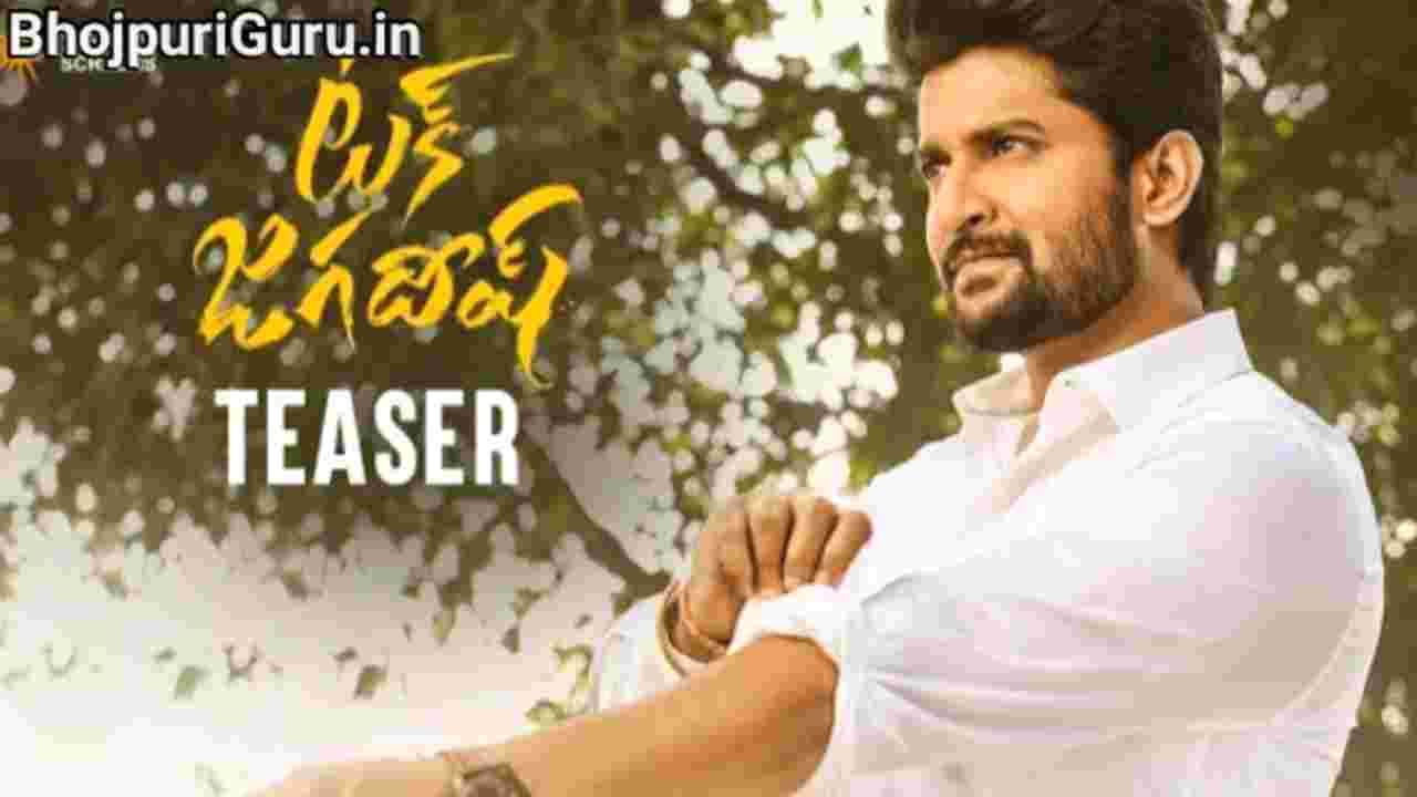 Tuck Jagdish Movie Release Date