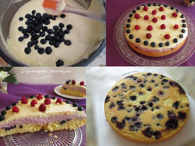 Торта Горски плодове