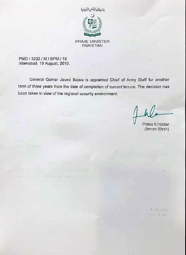 EXTENSION IN TENURE OF CHIEF OF ARMY STAFF OF PAKISTAN