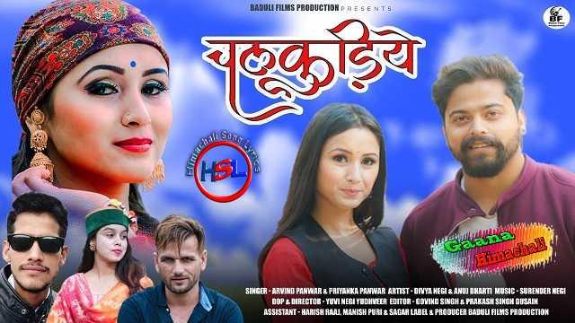 Chalkudi mp3 Download - Arvind Panwar & Priyanka Panwar  ~ Gaana Himachali