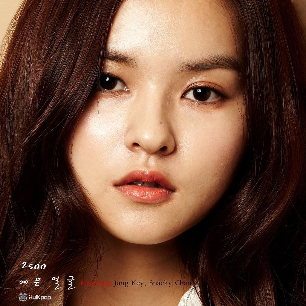 [Single] 2Soo – 패자부활전