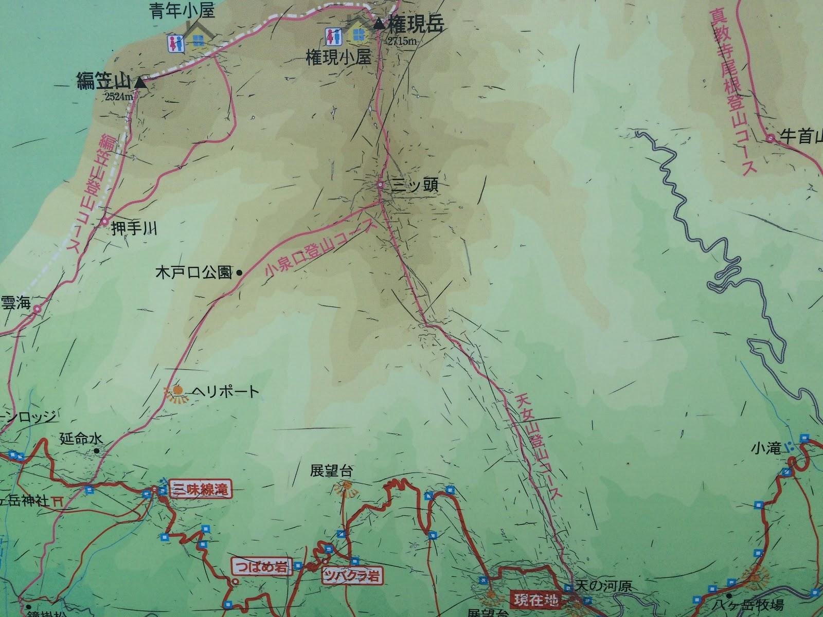 権現岳 地図