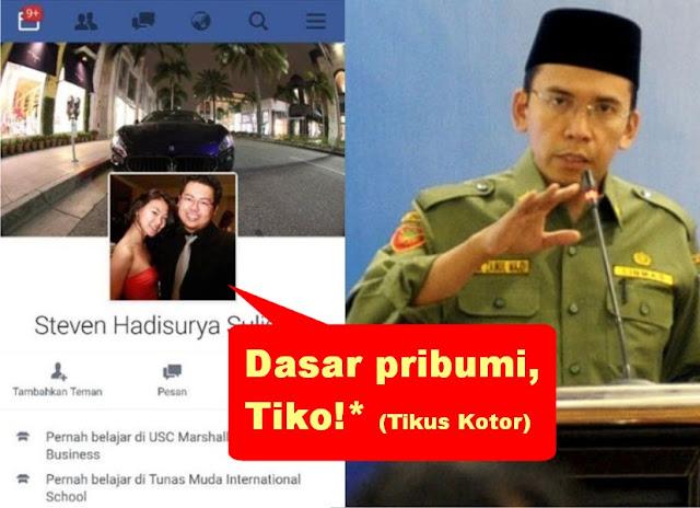 Fahri Hamzah: Meskipun Telah Dimaafkan, Penghina Gubernur NTB Harus Tetap Ditindak Polisi