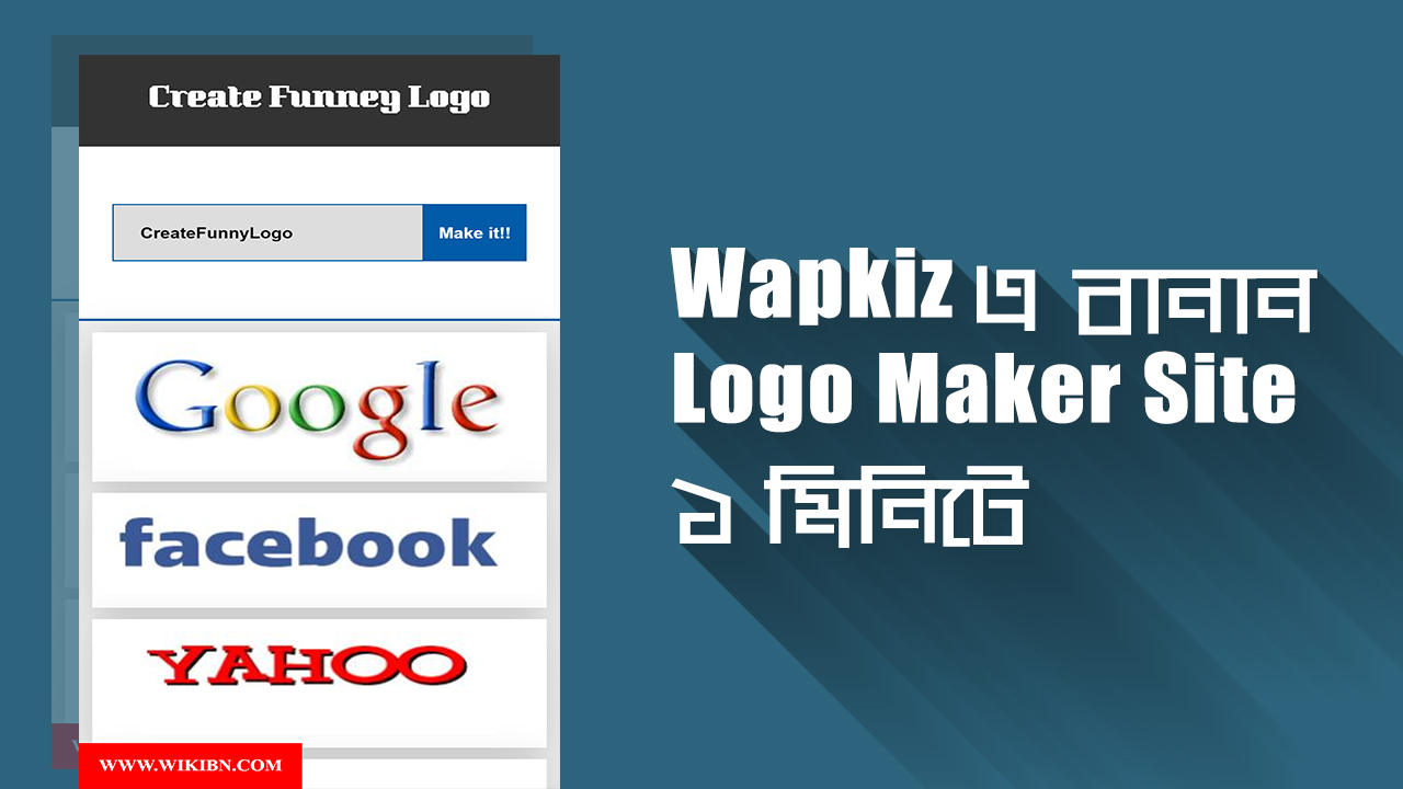 Logo Maker Code for Wapkiz