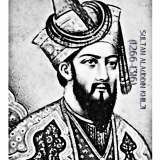sultan e hind alauddin khilji,sultan alauddin khilji,Tomb of Alauddin KHilji,Khilji Empire images,