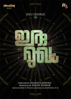 Irumugam Malayalam movie, www.mallurelease.com