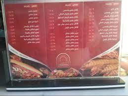 مطعم فلافل الوردة الشامية