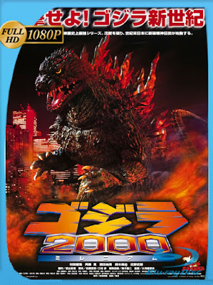Godzilla 2000: Millennium (1999) [HD] [1080p] Latino [GoogleDrive] [MasterAnime]