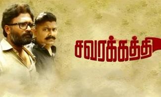 Savarakathi Team Interview | Super Housefull