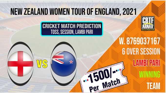 ENGW vs NZW 1st Match ODI Women's 100% Sure Match Prediction