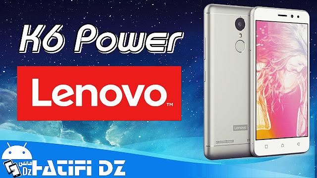 تــعرف على سعر و مواصفات هاتف Lenovo K6 Power