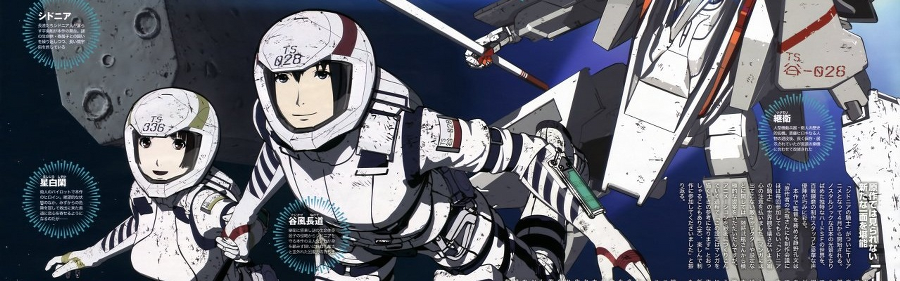 Knights Of Sidonia Season 1 Arabic