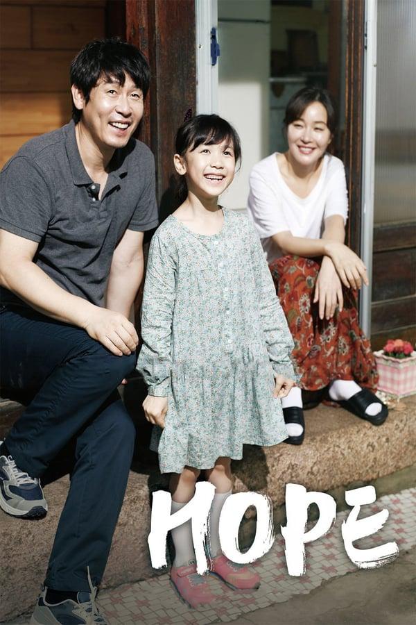 Hope (2013) Aka So-won Sinhala Subtitles   8 හැවිරිදි දැරියක් අමානුශික ලෙස කෙලෙසා මරාදමන තිරිසනා