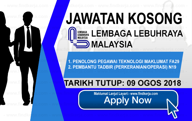 Jawatan Kerja Kosong LLM - Lembaga Lebuhraya Malaysia logo www.findkerja.com www.ohjob.info ogos 2018