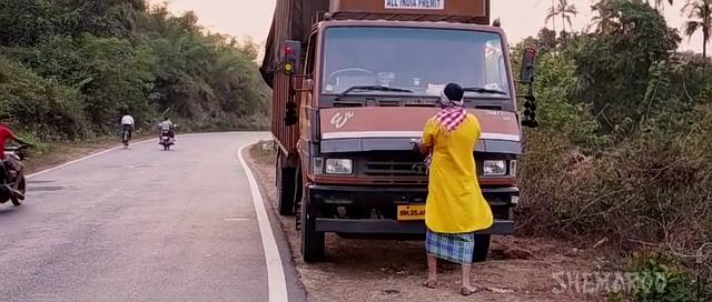 Barefoot To Goa 2015 Full Movie 300MB 700MB BRRip BluRay DVDrip DVDScr HDRip AVI MKV MP4 3GP Free Download pc movies