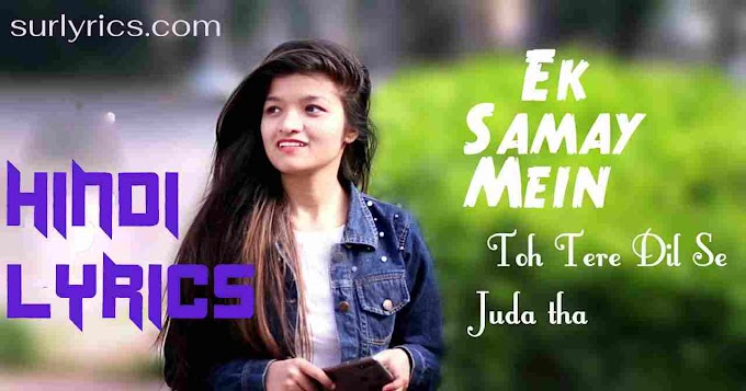 Ek Samay Mai To Tere Dil Se Juda Tha Lyrics - Oporadhi Hindi Version