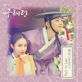 [Single] HENRY – Rookie Historian Goo Hae Ryung OST Part.1 full zip rar 320kbps