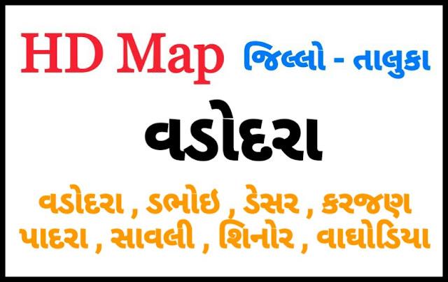 VADODARA DISTRICT MAP WITH TEHSIL (TALUKA) MAP NEW 2020 - DOWNLOAD PDF