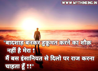 Attitude Quotes in hindi, Attitude Status in hindi