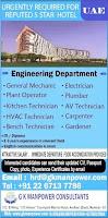 Vacancy for Five Star Hotel Engineering Department