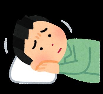 枕が合わない人のイラスト(男性)