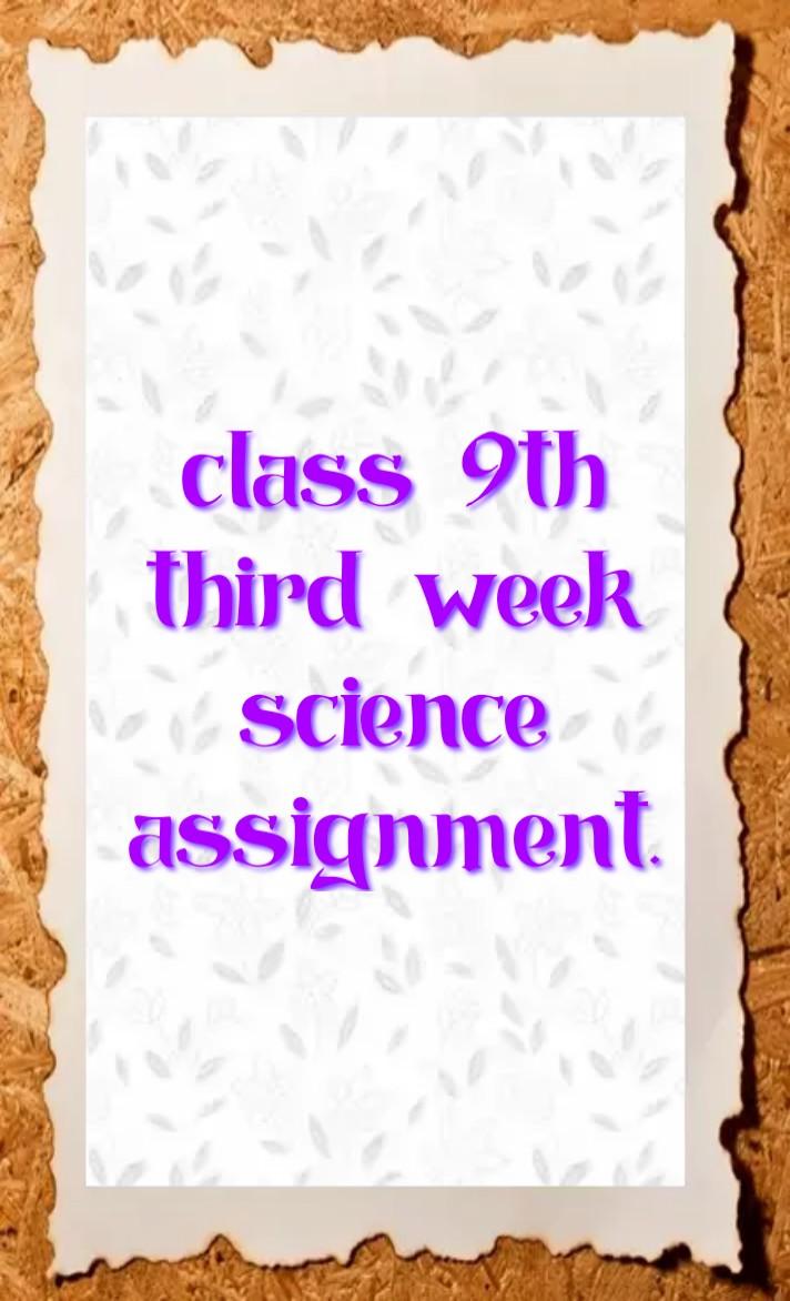 Tag:- Class 9 3rd week science assignment, নবম শ্রেণীর তৃতীয় সপ্তাহের বিজ্ঞান অ্যাসাইনমেন্ট, class 9 3rd week science assignment question and answer, নবম শ্রেণীর তৃতীয় সপ্তাহের প্রশ্ন ও উত্তর সহ অ্যাসাইনমেন্ট,