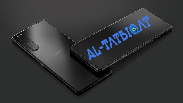 مواصفات و سعر هاتف Sony Xperia Pro الجديد