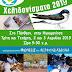 """Ηγουμενίτσα: Εκδήλωση του Φορέα Διαχείρισης για τα χελιδόνια """"Χελιδονίσματα 2019"""""""