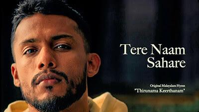 Tere Naam Sahare Lyrics – Dino James Ft. Vocals Samira Koppikar