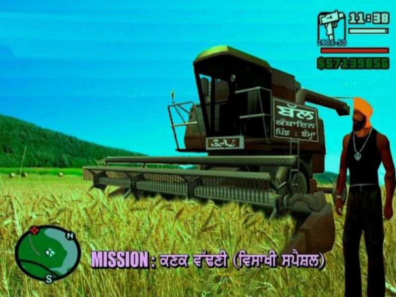 Download GTA Punjab Free Full Game For PC
