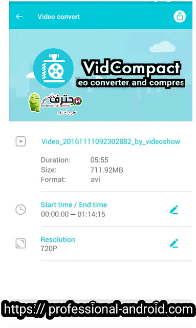 تحميل تطبيق VidCompact لضغط الفيديو وتصغير حجمه للأندرويد آخر إصدار.