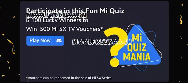 Mi 5X TV Series Launching in India