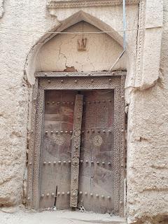 متحف البيت الغربي (Qasra Museum)