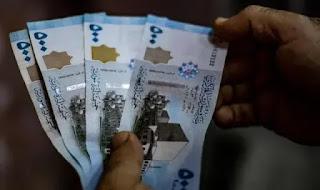 سعر صرف الليرة السورية أمام العملات الأجنبية والذهب الثلاثاء يناير 19/1/2021