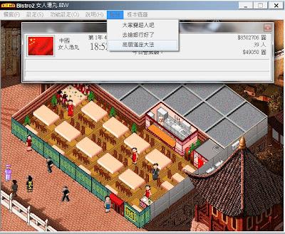 office 2013 繁體 中文 版