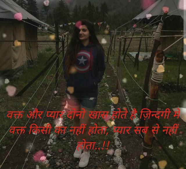 Best Status on Attitude in Hindi