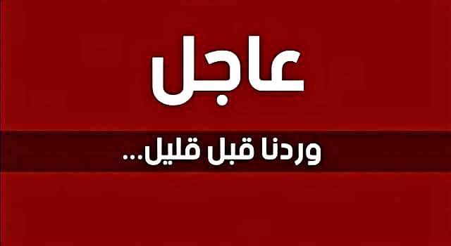 عاجل : حظر شامل 24 \24 بهذه الولاية مع غلق المقاهي و المساجد