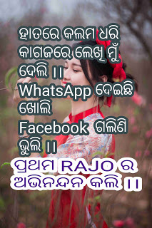 rajo wishes to your friends